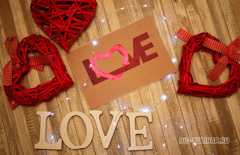 открытка love