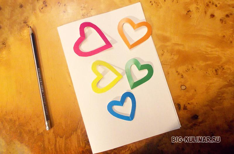 открытка букет из сердец