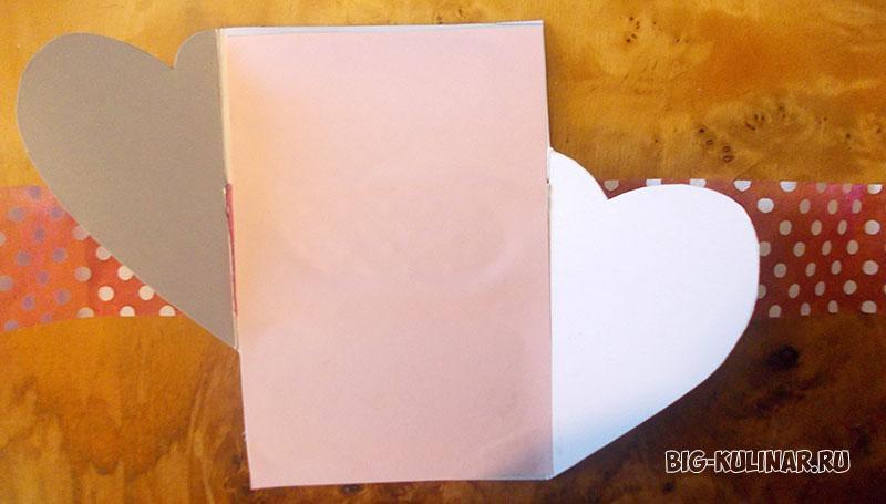 объемная открытка два сердца