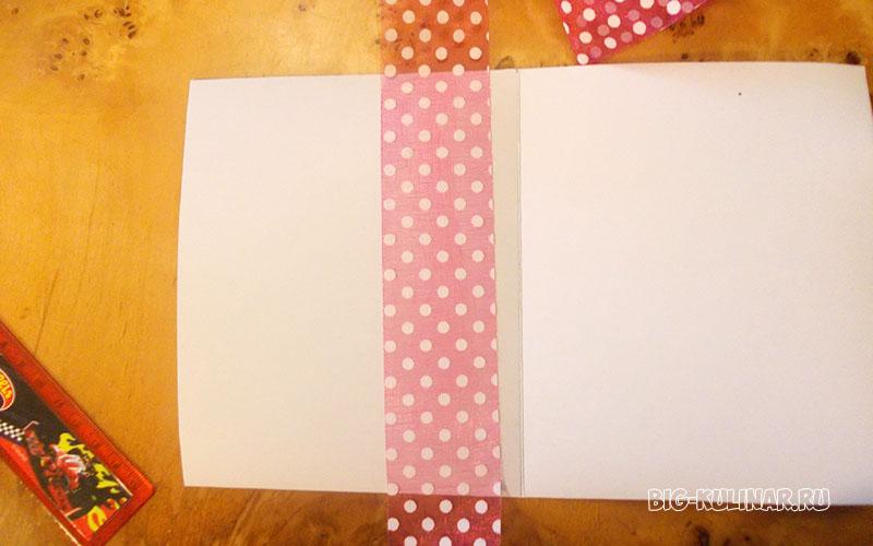 открытка розовый сюрприз