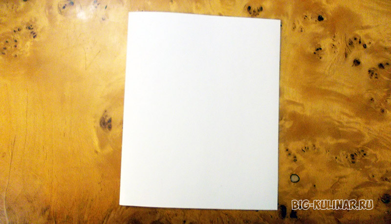 открытка морской бриз
