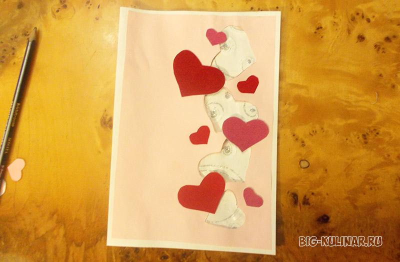 открытка с нежностью