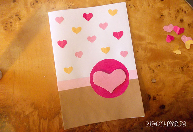 объемная открытка сердце в круге