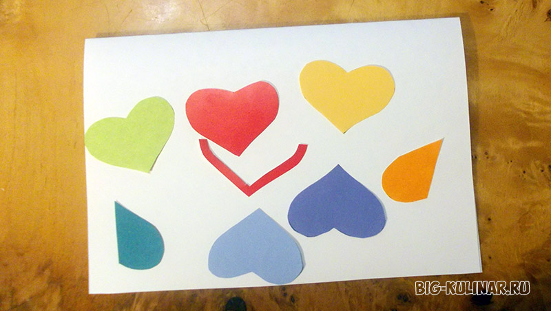 открытка узор из сердец