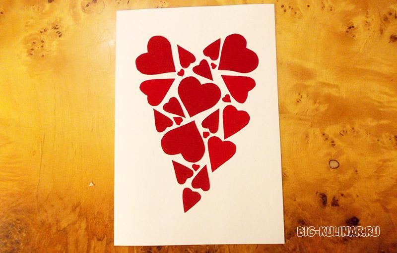 открытка мозаика