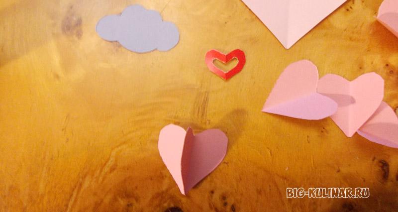 валентинка полет любви