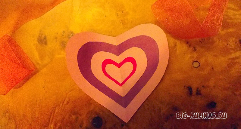 валентинка первая любовь