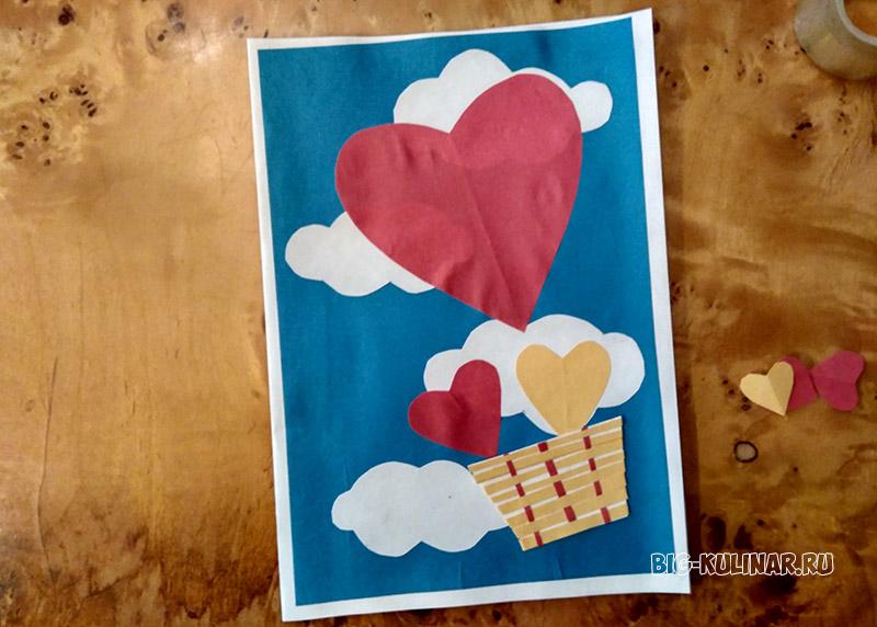 открытка воздушный шар