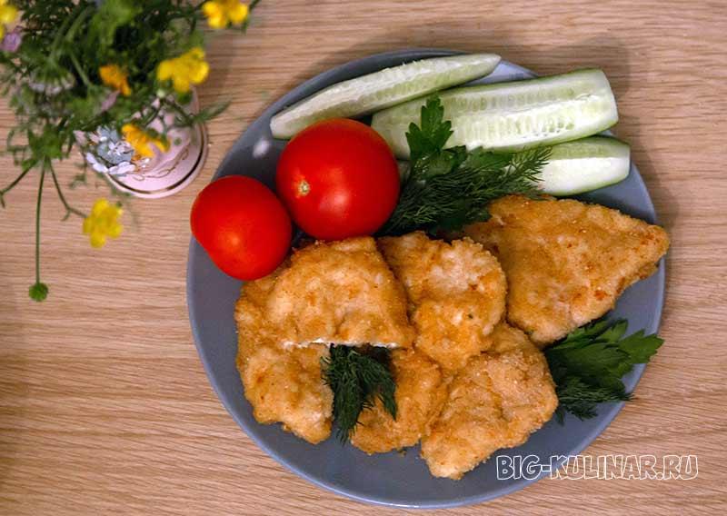 Куриное филе обжаренное в сухарях