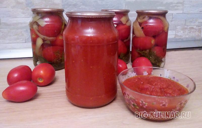 томатная паста на зиму