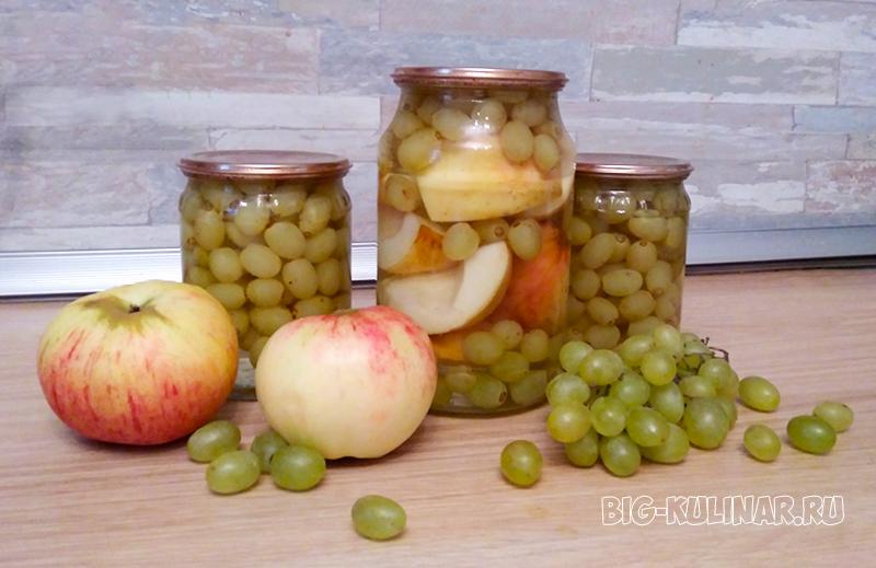 Вкусный компот из винограда на зиму без стерилизации. Компот из винограда на зиму: простой рецепт