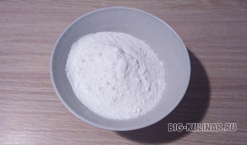 ленивые рисовые вареники