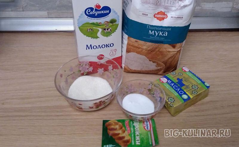 бабушкин хлеб