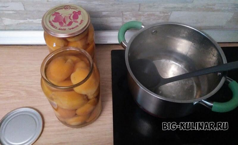абрикосовый компот на зиму
