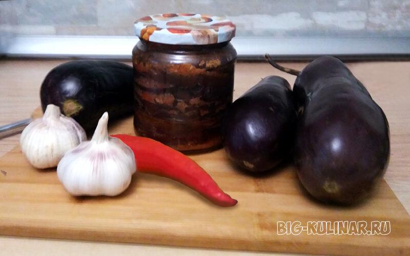 жареные баклажаны с горьким перцем