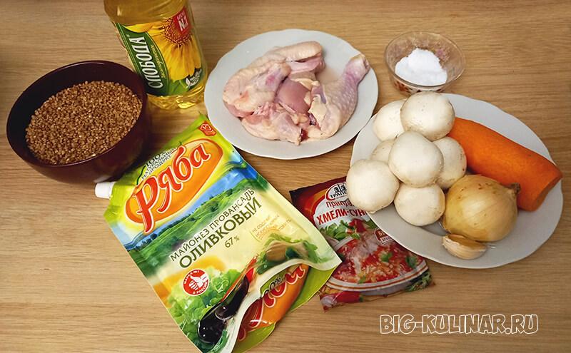гречка по-купечески с курицей и грибами