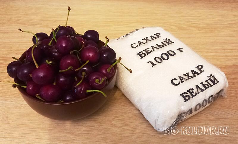 варенье из вишни без косточек пятиминутка
