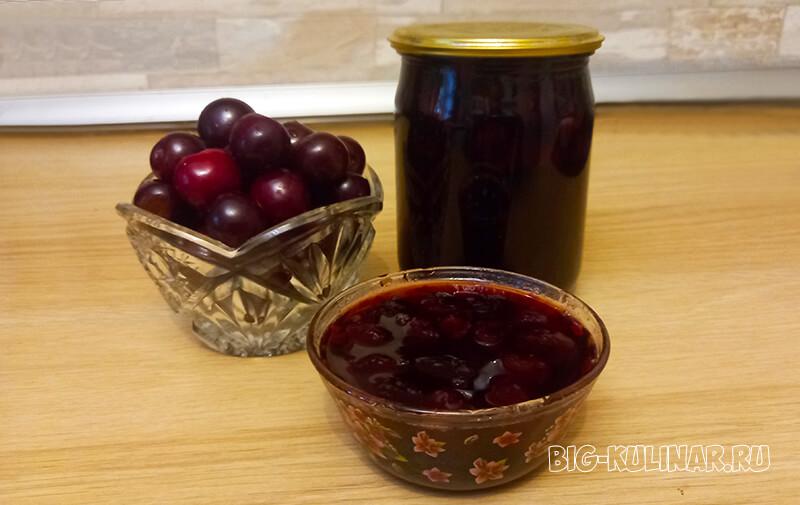 варенье из вишни без косточек с сиропом
